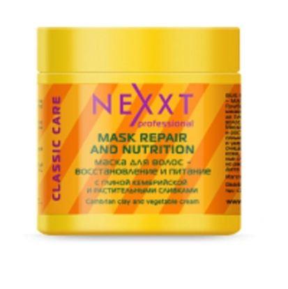 Изображение Маска для волос - восстановление и питание, 500 мл